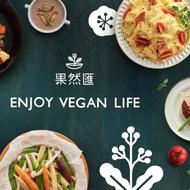 【果然匯】蔬果宴自助美饌平假日午餐券4張