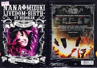 【漫畫狂】水樹奈奈DVD/ NANA MIZUKI LIVEDOM-BIRTH-AT BUDOKAN@99元【下標前請先問過賣家】