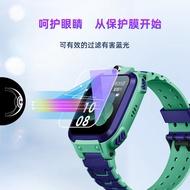 小天才電話手表z5鋼化膜全屏Z5q保護膜原裝高清護眼抗藍光貼膜兒童手表防摔爆防指紋玻璃膜保護套大黃蜂屏幕