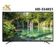 HERAN禾聯 55吋 4K連網液晶顯示器+視訊盒 HD-554KS1