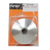 MTRT 普利盤 普立盤 普利盤組 傳動 普利盤前組 適用 RS CUXI RSZ ZERO NEW CUXI JOG