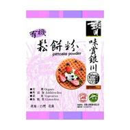 【米樂銀川】銀川有機糙米鬆餅粉(300g)