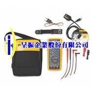 Fluke-289/FVF多功能萬用電錶組合套件
