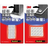3M 透明方型緩衝保護墊