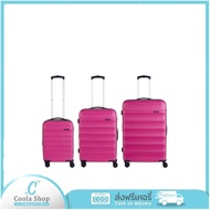 Coola เซตกระเป๋าเดินทาง รุ่น OC502 ขนาด 20, 24, 28 นิ้ว สีชมพู ส่งkerry มีเก็บเงินปลายทาง