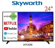 創維 - 24STC6200 24''android 10 google play tv you tube netflix 智能電視