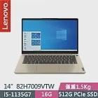 【Lenovo】聯想 Ideapad Slim 3i  14吋/i5-1135G7/16G/512G SSD 輕薄筆電 82H7009VTW