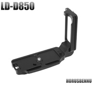 Horusubenu LD-D850 Dovatail Plate L Hand grip can be mounted Nikon D850 Black