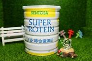 三多 綜合優蛋白 500g#(奶素)