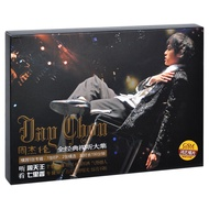 (genuine Cd) Jay Chou:2004