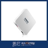 安博盒子7代 TW台灣版 PRO S 純淨版/2G+32G/機上盒/電視盒/線上看/免綁約/第四台【馬尼通訊】