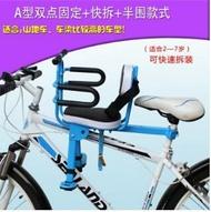 折疊車寶寶坐椅自行車兒童座椅前置休閒車座椅車快拆 LX  居家生活節