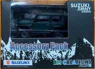 ☆勳寶玩具舖【現貨】BM Creations 033 SUZUKI JIMNY  (JB74) 1/64 左駕 綠色 附配件