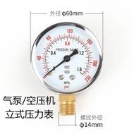 空壓機氣泵配件 壓力表y60徑向普通壓力表水/氣壓表0-1.2/1.6mpa