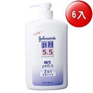 嬌生 pH5.5 潤膚沐浴乳-2合1 (1000mlx6入)│9481生活品牌館