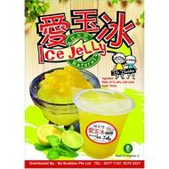 [Bundle Of 30 Cups] BEBUDDIES  Honey Lemon Aiyu Jelly Drink (爱玉冰) 1cup 360ml n0CE