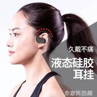 游泳耳機 DACOM L05運動藍芽耳機無線雙耳男健身跑步不掉入耳掛式防水游泳