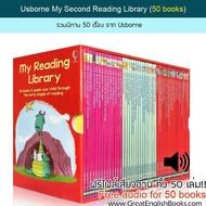 (In Stock) พร้อมส่ง รวมหนังสือนิทานภาษาอังกฤษ 50 เรื่อง  USBORNE My Second Reading Library 50 books Box set ฟรี audio 50 books