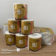 4ply bathroom tissue roll toilet tissue toilet paper Qing Feng