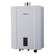 (全省安裝)林內16公升數位恆溫強制排氣屋內熱水器RUA-C1600WF【三井3C】
