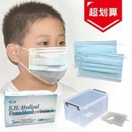 台灣製醫療拋棄式婦幼口罩50片口罩現貨【母親節推薦】
