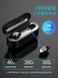 藍芽耳機 夏新F9藍芽耳機無線雙耳超小迷你隱形一對開車入耳塞式 創想數位