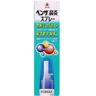 合利他命制药  Benza 【第2類醫藥品】武田藥品 BENZA 鼻炎噴劑 14ml