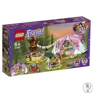 📣📣現貨下殺 樂高(LEGO)積木 Friends好朋友玩具 41392趣味野營