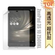 ASUS ZenPad 3S 10 Z500KL 高透光亮面耐磨保護貼 保護膜