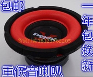 Package mail horn 8 inch 10 inches 6.5 mega bass speaker car audio speakers subwoofer speakers guaranteed for a year