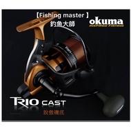 【釣魚大師 Fm 】Okuma寶熊 Trio-Cast 銳傲磯底 Tc-6000  遠投式捲線器