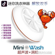 抖音迷你小型洗衣機洗滌器學生寶寶水桶小龍蝦懶人清洗神器 YDL