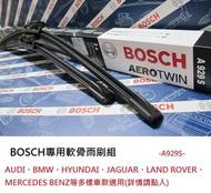 車霸- BOSCH專用軟骨雨刷 A929S Audi A3 S3 BMW M3 X1 專用軟骨雨刷組