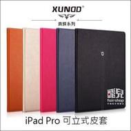 【飛兒】貴族系列 XUNDD iPad Pro 可立式皮套 支架 保護套 側翻皮套 平板保護殼 可插卡 (K)
