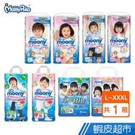 滿意寶寶 Moony 日本頂級超薄紙尿褲 男女 L~XXL 箱購 現貨