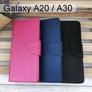 金絲皮套 Samsung Galaxy A20 / A30 (6.4吋) 多夾層 抗污