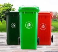 戶外垃圾桶大號垃圾箱100升塑膠垃圾筒環衛室外100L小區帶蓋   ATF 凡客名品