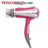 TESCOM 鑽石強力速乾負離子吹風機TID960TW