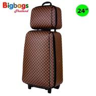 MZ Polo กระเป๋าเดินทาง ล้อลาก 4 ล้อคู่หลัง เซ็ทคู่ 24 นิ้ว/14 นิ้ว รุ่น New luxury 72824 (Brown)