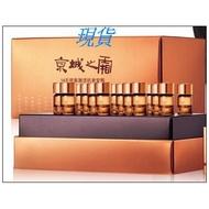 🌟口碑賣家降京城之霜14天密集激活抗老安瓶1.5mlx14支/盒