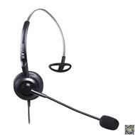 客服耳麥 電話耳機客服耳麥話務員頭戴式耳麥 座機客服耳機 全館八八折