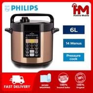Philip HD2139 Pressure Cooker Electric (6.0L)