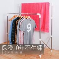 E&J【039017-01】免運費,晴天媽咪 13代304不銹鋼伸縮曬衣架;X型曬衣架/單雙桿衣架