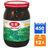 唯寶 早安好味 剝皮辣椒 玻璃罐 450g (12入)/箱