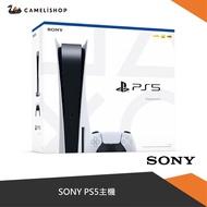 PS5 PlayStation 5 遊戲主機 光碟版 台灣公司貨 + ps4 2077