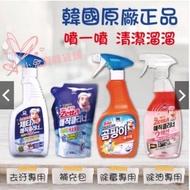 現貨!Relaxed萬能清潔劑 各種組合特價中 韓國 Zetta 檸檬酵素 萬用清潔劑 除油(650元)