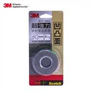 【3M】3M Scotch 凹凸面專用VHB超強力雙面膠帶-18MMx1.5M