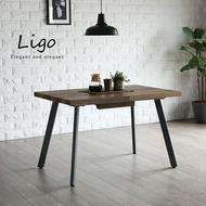 Ligo工業風伸縮餐桌