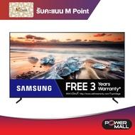 SAMSUNG TV  8K QLED QA55Q900RBKXXT 55 นิ้ว