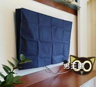 電視防塵罩 電視罩50寸掛式49曲面55寸電視防塵套32液晶電視罩60蓋巾65寸蓋布